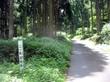 Futatuyasyuku1