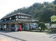 Katuyamaeki31