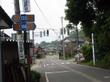 Kitagatako21