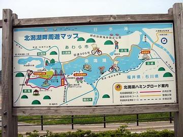 Kitagatako43_1