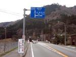 Kumagawa46